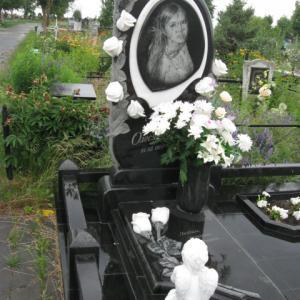 Комплекс с каменными розами  - Камень памяти - Примеры других исполнителей