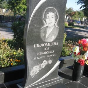 Гранитный памятник - Камень памяти - Примеры других исполнителей