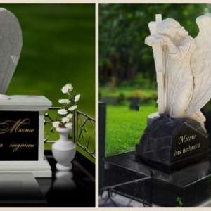 Мраморные ангелы - Камень памяти - Примеры других исполнителей
