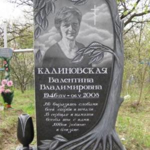 Стела с гранитным деревом - Камень памяти - Примеры других исполнителей