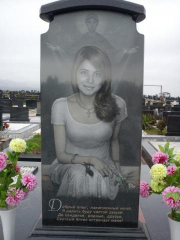 Гравировка портретов - Камень памяти - Примеры других исполнителей