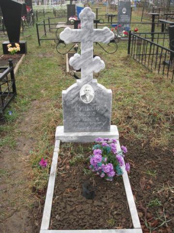 Памятник с крестом - Камень памяти - Наша работа
