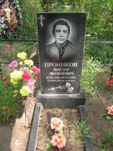 Строгое надгробие из гранита - Камень памяти - Наша работа