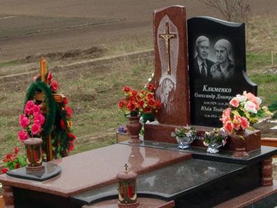 Комплекс для двух захоронений мрамор/гранит - Камень памяти - Примеры других исполнителей