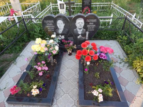 Памятник из гранита с сердцами - Камень памяти - Наша работа