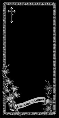 Цветы, узоры, орнаменты и ленты - Камень памяти - Наша работа