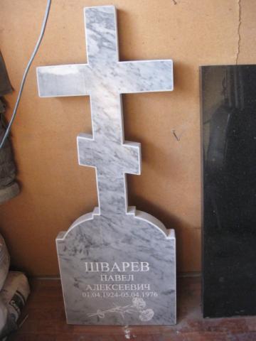 Мраморный памятник с крестом - Камень памяти - Наша работа