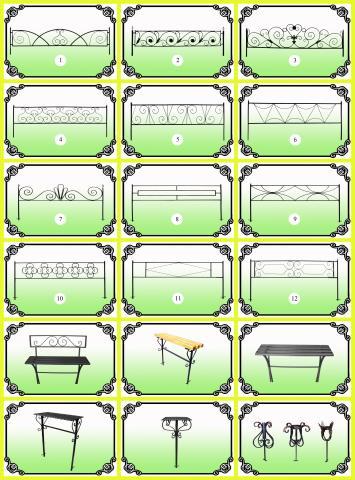 Варианты узоров для кованых оградок - Камень памяти - Примеры других исполнителей