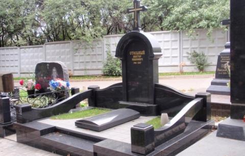 Мемориал из черного мрамора - Камень памяти - Примеры других исполнителей