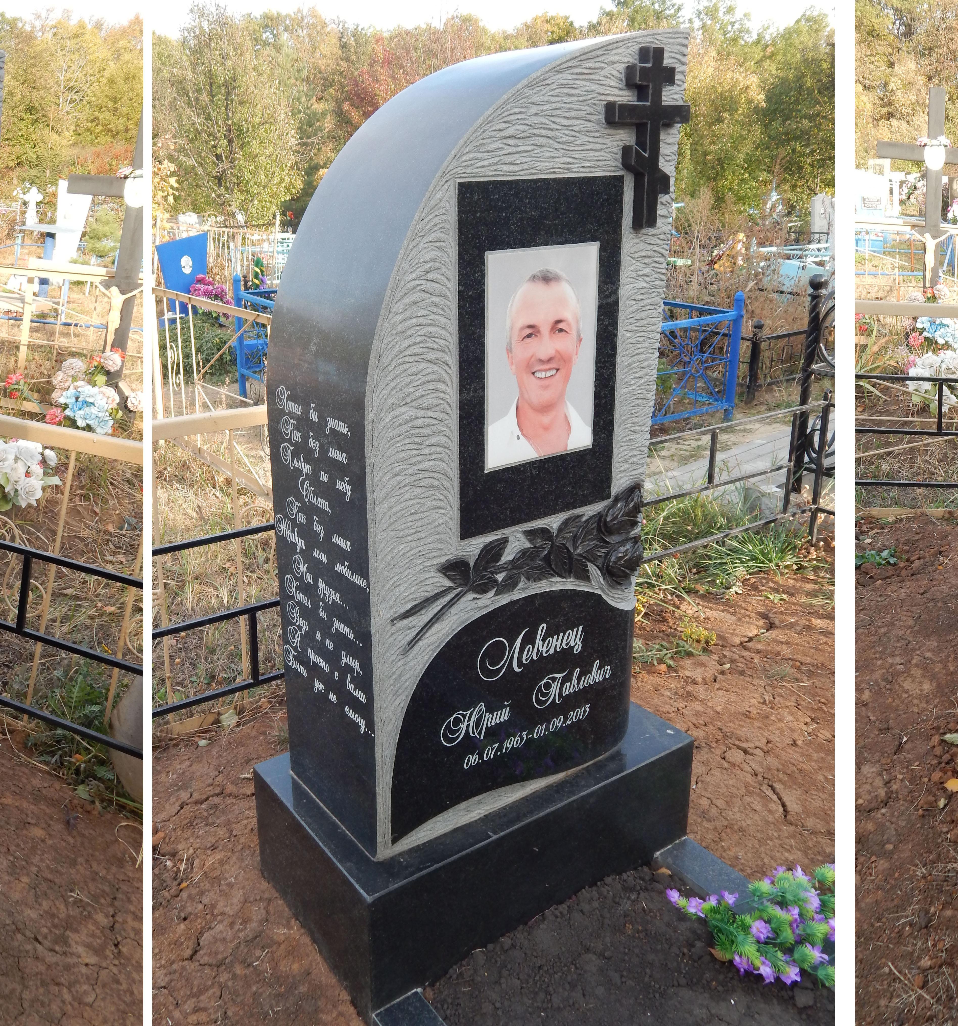 памятник из гранита на кладбище нижегородское